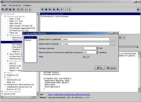 MyTetra, русский интерфейс