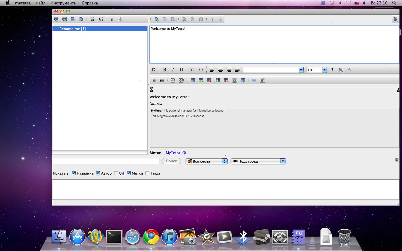 ищу динамичные прокси socks5 для вебмайлера